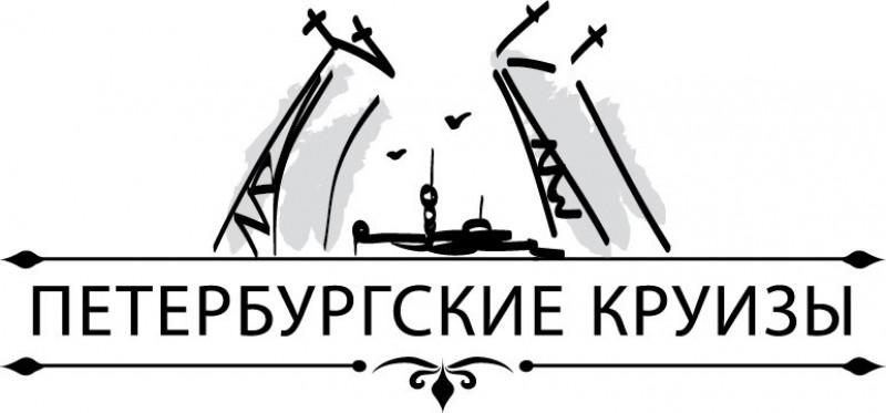 Петербургские круизы