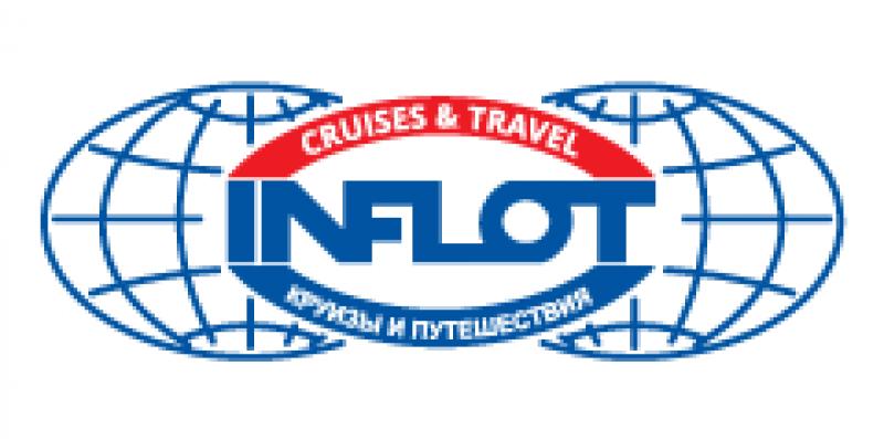 Инфлот круизы и путешествия