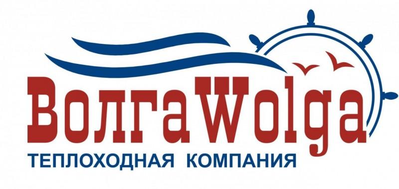"""Теплоходная компания """"ВолгаWolga"""""""