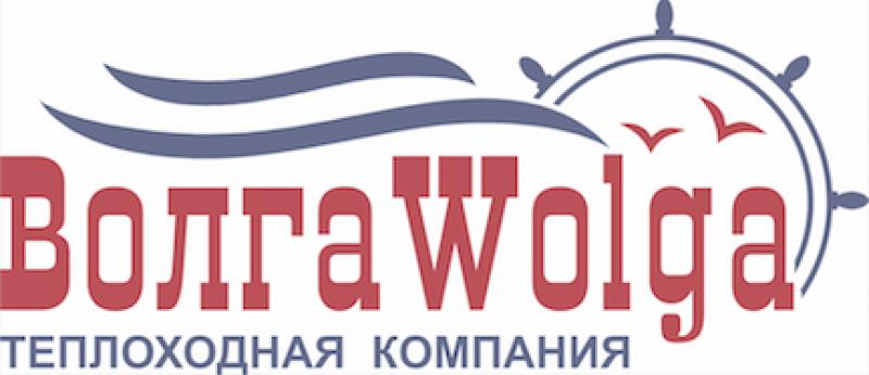 Волга Wolga