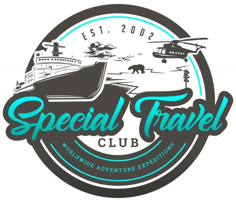 Экспедиционная компания «Клуб путешествий «Special»