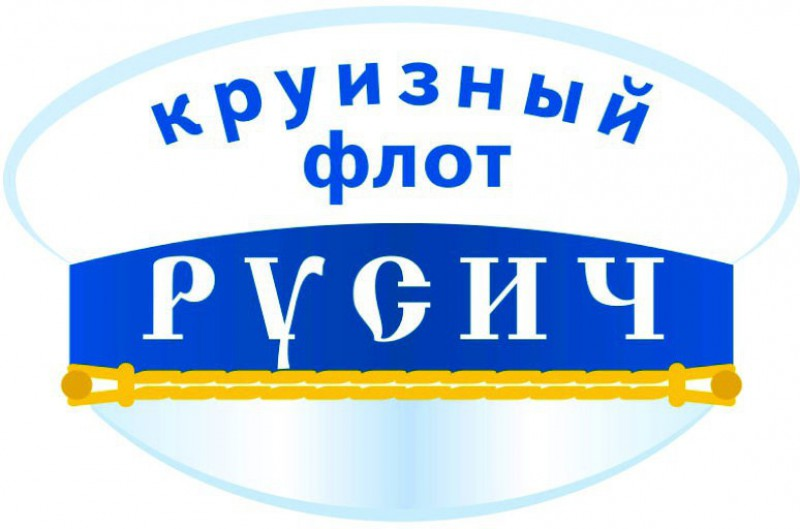 """""""Круизный флот """"РУСИЧ"""""""